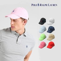 Unisex  POLO Sports Embroidered Baseball Cap Hat [2974244206]
