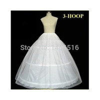 Plus size In Stock 2014 Hot Sale 3 Hoop Ball Gown Bone Full Crinoline Petticoats For Wedding Dress Wedding Skirt Accessories Slip [7981739015]