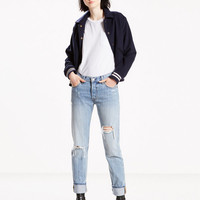 501R Light Weight Jeans for Women