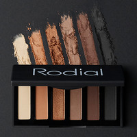 Luxury & Innovative Skincare and Make-up | Rodial