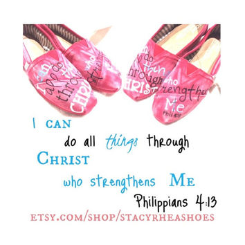 Philippians 4:13 TOMS I can do all things through Christ