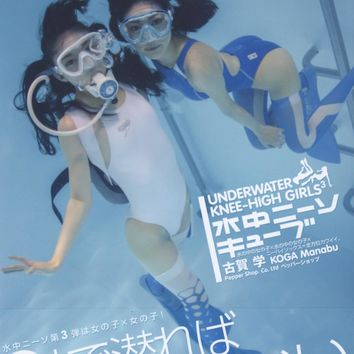 Underwater Knee-High Girls 3