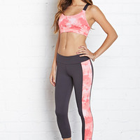 FOREVER 21 Tie-Dyed Yoga Capris Grey/Coral Pink