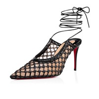 Christian Louboutin Cl Cage And Curry Black Leather 18s Pumps 1181175bk01