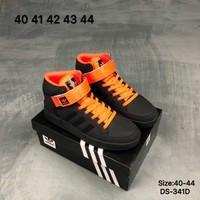 Adidas VARIAL MID Men Women High-Top Fashion Casual Shoes