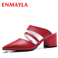 ENMAYLA Womens Chunky Heels Pointed Toe Pumps Low Heels Mules Shoes Woman Black Red Slippers Women Shoes