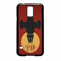 Firefly Serenity Silhouette Samsung Galaxy S5 Case