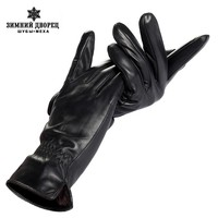 Brand Sales leather gloves men,Genuine Leather,Cotton lining,winter gloves men,leather gloves men black,Free shipping