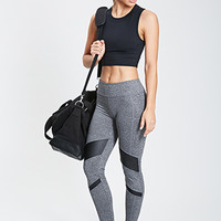 Skinny Fit Faux Leather Paneled Leggings