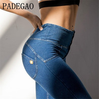 New 2017 Freddy Pants High Waist Leggings Plus Size Push Up Leggings Hip Elastic For Fredd Jeans Pants Bodybuilding