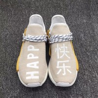 [ Free  Shipping ]Adidas Human Race NMD TR Beige Running Shoes