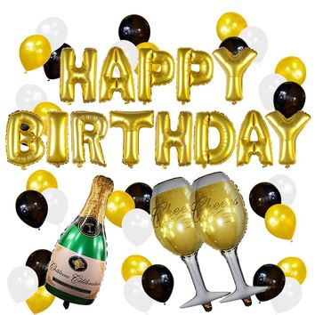 CHAMPAGNE Bottle Balloons-Champagne and Goblet Balloons, Adult Birthday Party Decoration, Cheer Balloon, Happy Birthday Balloon, Anniversary