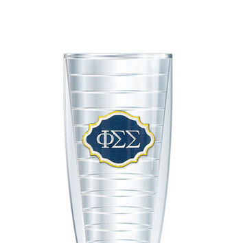 Phi Sigma Sigma Tumbler -- Customize with your monogram or name!
