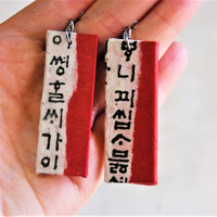 Large Red Hangeul Hanji Paper Earrings OOAK Patchwork Korean Characters Asian Red White Black Earrings Lightweight Big Statement Earrings