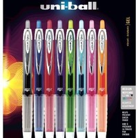 uni-ball 207 Retractable Gel Pens, Medium Point, Assorted Colored Ink, Set of 8