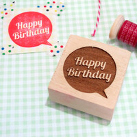 Happy Birthday retro rubber stamp