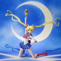 S.H.Figuarts Sailor Moon -Pretty Guardian (Bishojo Senshi) Sailor MoonCrystal- Collectible