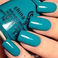 China Glaze My Way Or The Highway Nail Polish (Road Trip Collection)