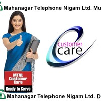 MTNL Customer Care: All MTNL Customer Care Numbers and Enquiry No