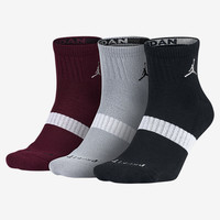 The Jordan Dri-FIT Low Quarter Basketball Socks (Medium/3 Pair).