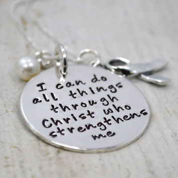 Awareness Strength Necklace | I Can Do All Things Through Christ Who Strengthens Me.