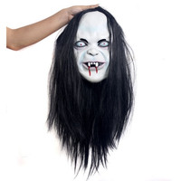 cosplay  costume halloween mask = 1705253060