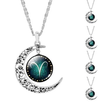 Vintage Jewelry Silver Color  Zodiac Necklace For Women