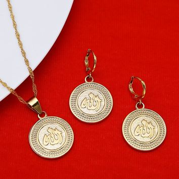 Allah Muslim Pendant Round Brass Stamped Jewelry Gold Pendant Earrings Necklace Set With Carving Coin Shape Classical Jewelry