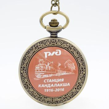 Retro Vintage Russian Train Station Locomotive Quartz Pocket Watch Analog Pendant Necklace Mens Womens Watches Chain Gift