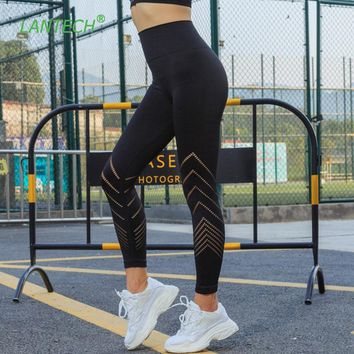 High Waist Stretchy Stripes Design Yoga Leggings