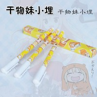6pcs Japanese anime  Cute creative doma umaru black Gel pen signing pen Anime around Each  is individually packaged