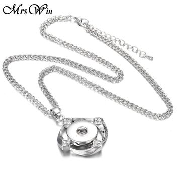 New Ginger Crystal 18mm Snap Pendant Necklace lanyard Snap Necklace for women Fit 18mm Snap Buttons Summer jewelry
