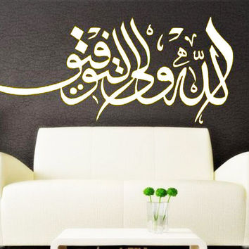 Creative Decoration In House Wall Sticker. = 4799165188
