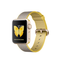 Apple Watch - Gold Aluminum Case with Yellow/Light Gray Woven Nylon