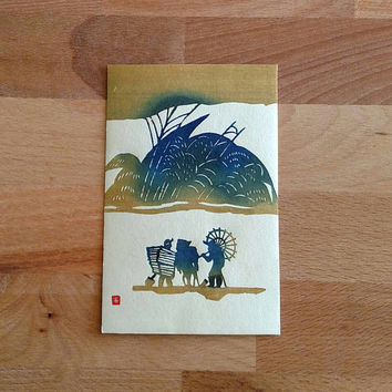 Japanese Wood Block Print Postcard / Mikumo Wood Block Print Company / Blue Ombre / Nakashinmichi  Nishi / Kyoto Japan / 1950s / Peasants /