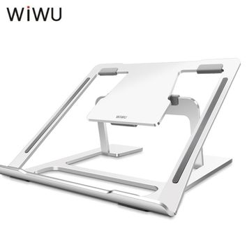 """WIWU New Silver Universal Aluminum Laptop Stand Metal Cooling Notebook Holder for MacBook Pro Air 11"""" to 15.6""""  Ergonomic Stand"""