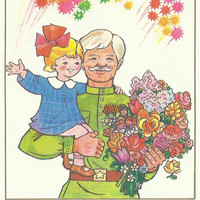 Vintage post card - Soviet postcard - Russian card  - congratulation card-greeting card- not used