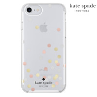 iPhone 7 Kate Spade Confetti Dot Case