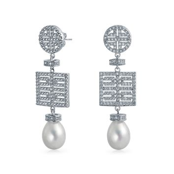 Bridal CZ White Simulated Pearl Chandelier Earrings Silver Plated