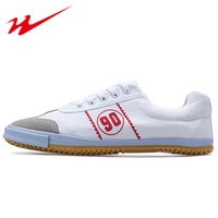 Men Training Shoes Sneakers Breathable Volleyball Sports Shoes Professional Tennis Shoes