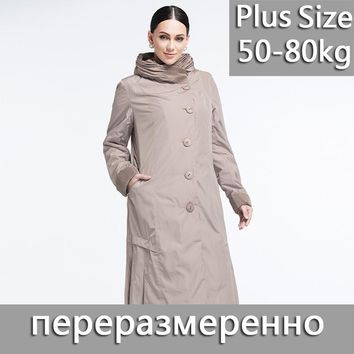 Frisky 2015 Women's Coat High Quality Spring and Summer Trench Slim Hooded Falbala Lapel Button Big Size AY-9076