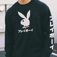 Black Japanese Rabbit Long Sleeve