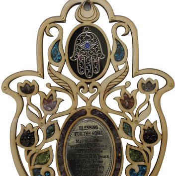 "Ultimate Judaica Wooden Lazer Cut Blessing Hamsa - 8""W x 10""H"