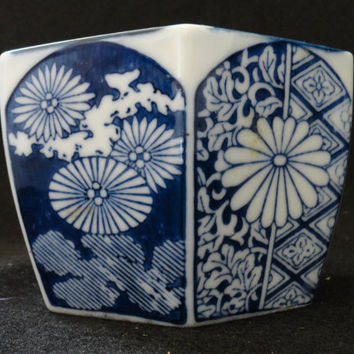 Vintage Japanese Cobalt Blue White Small Planter Pot