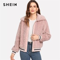SHEIN Pink Preppy Elegant Zip Up Front Fuzzy Solid Workwear Jacket 2018 New Autumn Campus Women Coat And Outerwear