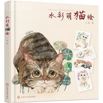 Chinese coloring Watercolor lovely cat animal painting drawing books for adults