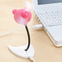 USB Mini Portable Quiet Children Fan [6270380806]