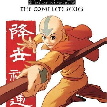 Avatar: The Last Airbender: The Complete Series [DVD]